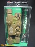 AN/PEQ-16型バッテリーケース Mini-Sバッテリー対応