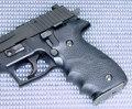 ホーグ社製 P226フィンガーグルーブグリップ