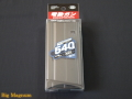 次世代電動ガン SCAR-H用 540連マガジン