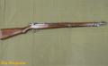 九九式短小銃 ビンテージブルーフィニッシュ ガスガン