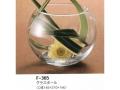 【30%オフ】LEO、F-365 グラスボール(器)