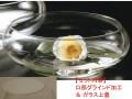 レオ水盤T-1521(口部グラインド加工&ガラス蓋)セット