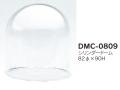 【30%オフ】シリンダードームDMC-0809