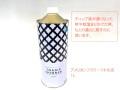 【超特価セール】アメリカンフラワー うすめ液 1L