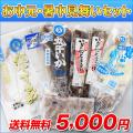 2011夏の贈り物セット 5000円コース