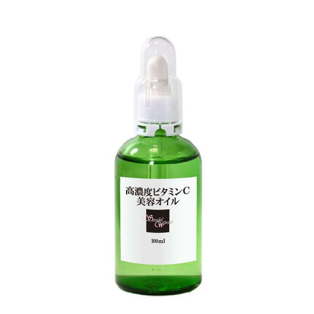 サンドール化粧品 高濃度ビタミンC美容オイル