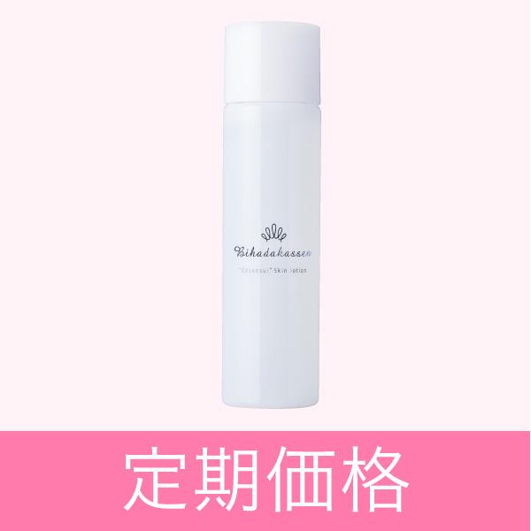 化粧水_定期購入