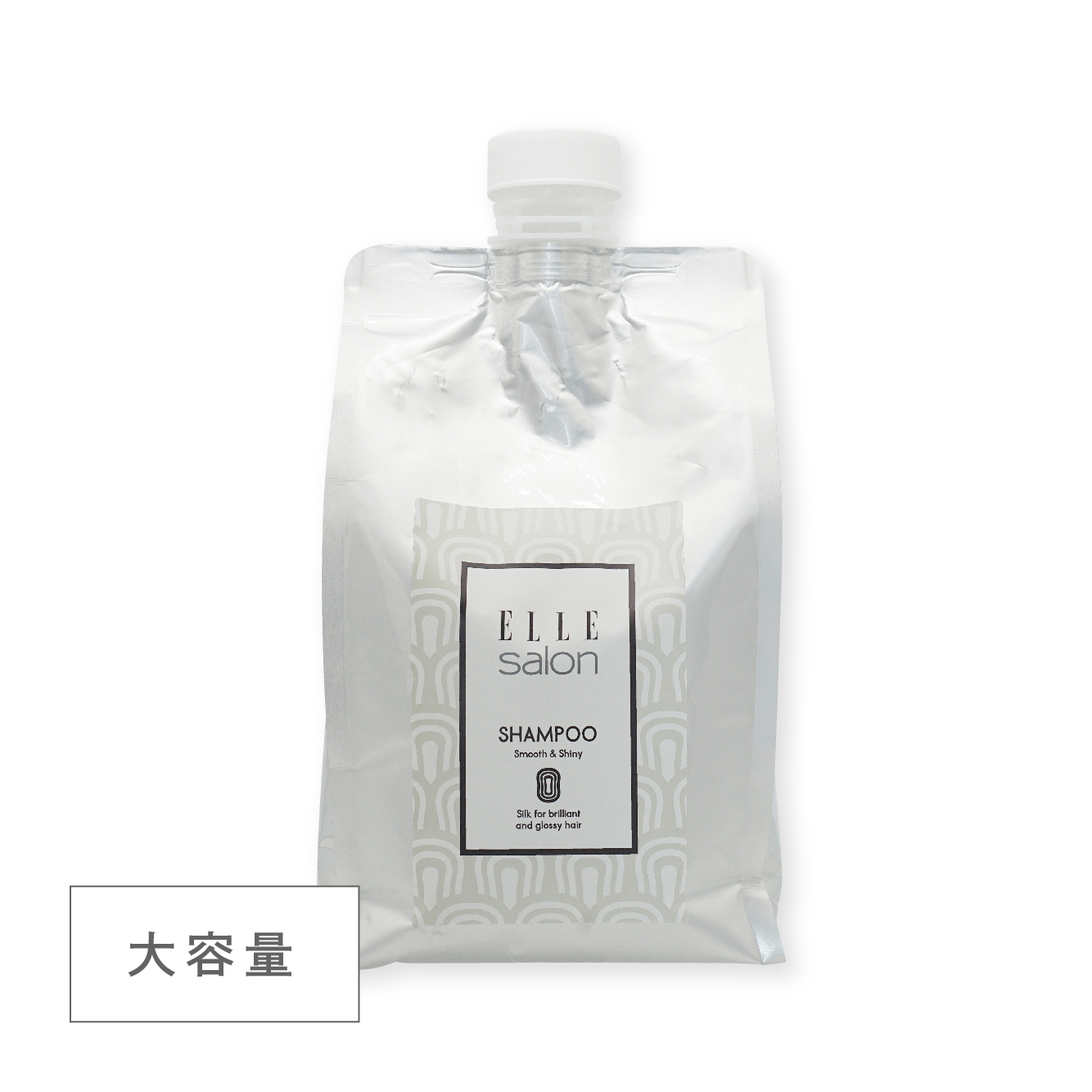 エル サロン シャンプー 大容量サイズ【1000ml】