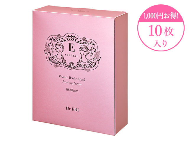 E-Special Beauty White Mask [20mL/10sheets]