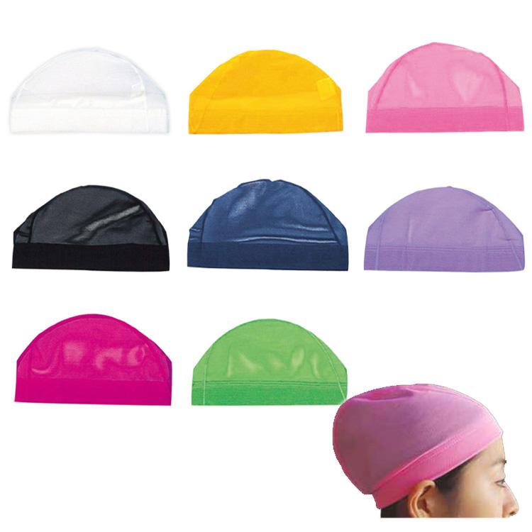 フットマーク 水泳帽 スイムキャップ レディース「ダッシュ」ゆったり水泳キャップ フリーサイズ 全8色 レディース・キッズ・ジュニア・子供用・大人用 スイミングキャップ 通販