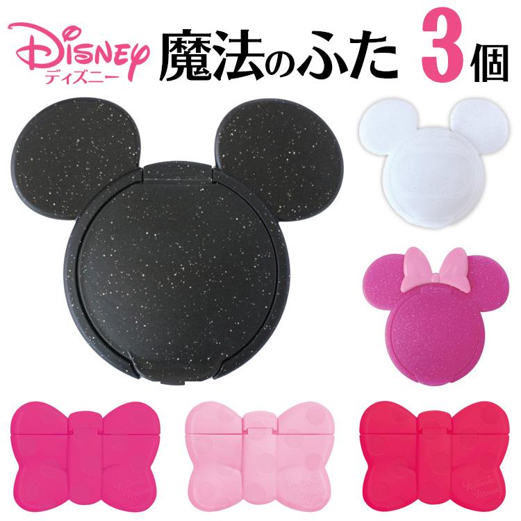 【送料無料】ビタット (Bitatto) ではありません ディズニーの魔法のふた 3個セット(おしりふき ふた【Disneyzone】おしりふきケースやウェットティッシュ ケースにサヨナラ 出産祝いやベビー ギフトにオススメ