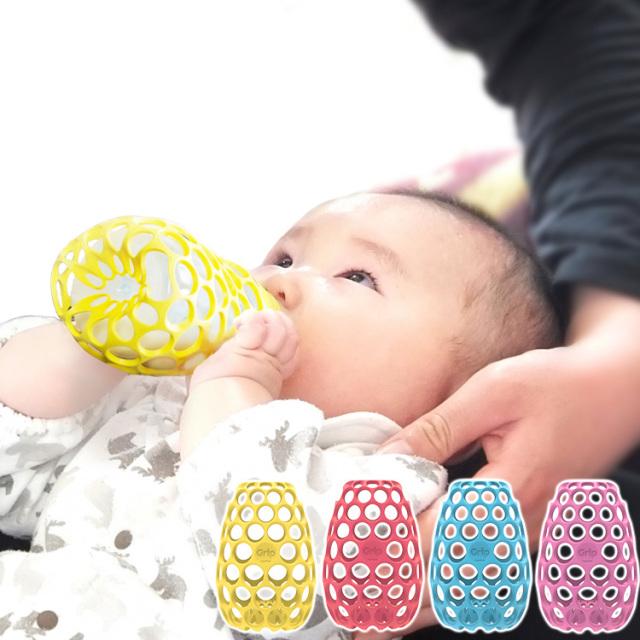哺乳瓶ハニカムカバー コグニキッズ 哺乳瓶ケース(哺乳瓶 ケース)赤ちゃんが自分で持てる 哺乳瓶ポーチ 出産祝いやベビー ギフト・プチギフトにもオススメ 通販【宅配便】