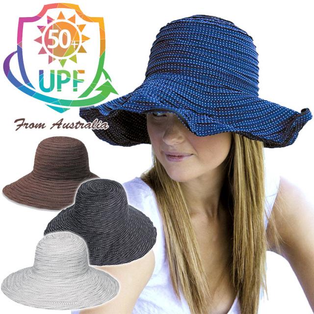 【送料無料】サングローブ UVカット 帽子 レディース ファブリック スクランチ ハット 日よけ 帽子 UVハット(サーフハット/ビーチハット/マリンハット/サンハット/UVカット帽/日除け 帽子/つば広/折り畳み)