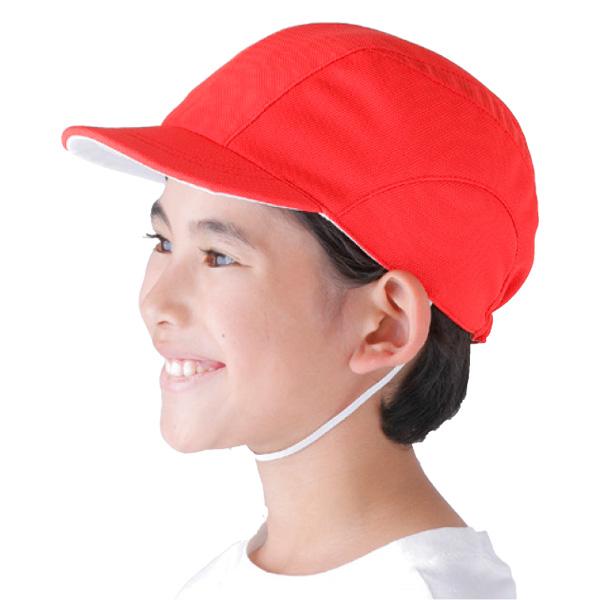フットマーク 赤白帽・紅白帽子 UV99%カットで熱中症予防に♪メッシュ生地の赤白帽子・紅白帽 3サイズ 信州大学共同開発の体感マイナス2℃の体操帽子 UVカット帽子 通販【ネコポス】【送料無料】