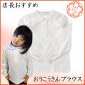 【メール便OK】刺繍入り襟付きニットシャツブラウス卒園式・入学式・お受験にも◎【福袋対象商品B】