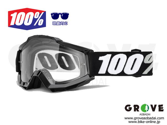 100% [ Accuri アキュリ Goggle ゴーグル ] OTG BK TORNADO 【※眼鏡対応】 【GROVE青葉台】