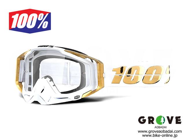 100% [ Racecraft レースクラフト Goggle ゴーグル ] LTD 【GROVE青葉台】
