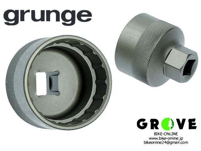 GRUNGE[エクスターナルBBカップ用工具 HT2]グランジ【GROVE青葉台】