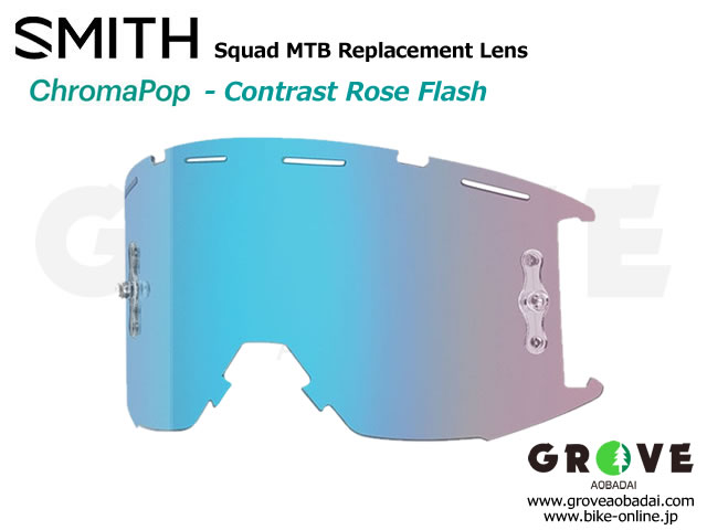 SMITH スミス [ Squad MTB Replacement Lens レンズ ] ChomaPOP Contrast Rose Flash 【GROVE青葉台】