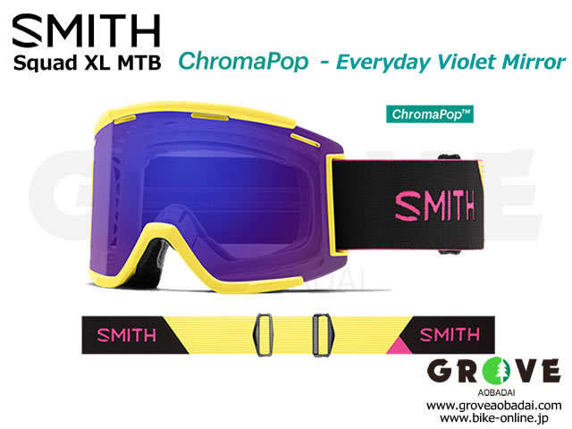 SMITH スミス [ Squad XL MTB Goggle ゴーグル ] Citron/Black - ChomaPOP Everyday Violet Mirror 【GROVE青葉台】