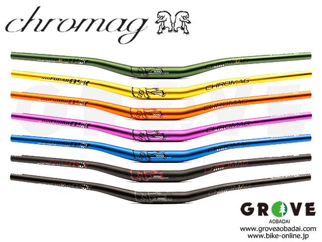 CHROMAG クロマグ [ FUBARS OSX ハンドルバー 2020 ] 7色展開 【GROVE青葉台】