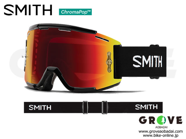 SMITH スミス [ Squad MTB Goggle ゴーグル ] Black - ChromaPop Everyday Red Mirror /Clear 【GROVE青葉台】