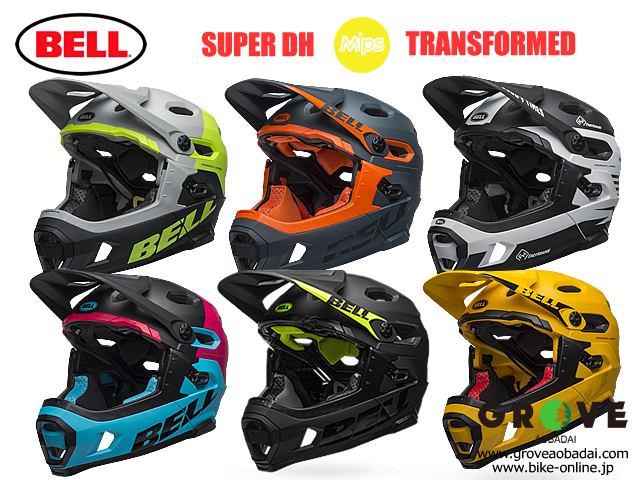 BELL ベル [ SUPER DH MIPS Helmet ] 2019 フルフェイス/ハーフ ヘルメット 【GROVE青葉台】 ※2018年10月26日入荷!!