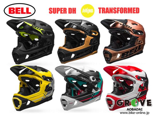 bell ベル super dh mips helmet 2018 フルフェイス ハーフ