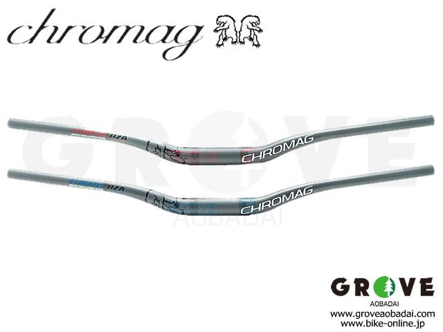 CHROMAG クロマグ [ BZA Carbon Handle Bar 2015 ] φ35mm  カーボン・ハンドルバー/ Matt GREY 【GROVE青葉台】 ※ 在庫限定特価