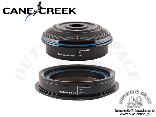 CANE CREEK [ 40 ZS44AL Short/ ZS56 上下セット ]  1 1/8 ・1.5T 【GROVE青葉台】
