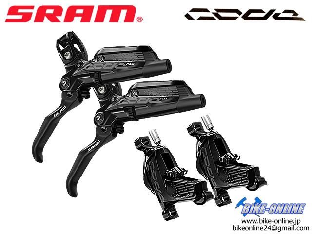 SRAM スラム [ CODE コード RSC ] Black 【BIKE-ONLINE】 ※ 送料無料