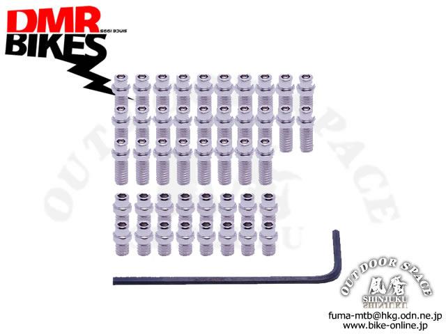 DMR ディーエムアール [ Vault Pin ペダル ピン ] For Vault Pedal 44pcs 【GROVE青葉台】
