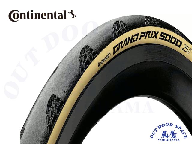 Continental コンチネンタル TDF限定モデル[ GP5000 700×25 クリンチャー ] Grand Prix5000 ロードバイクタイヤ 【風魔横浜】