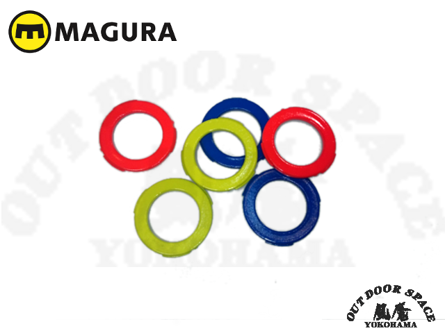 MAGURA [ キャリパー・カバープレート ] 2ピストン用  2枚セット ※在庫限り 【風魔横浜】