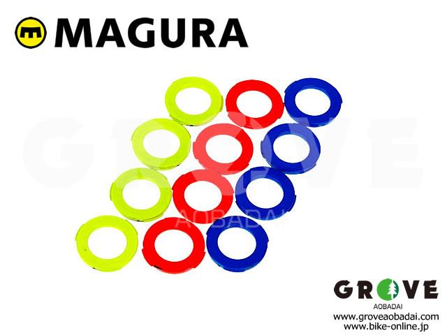 MAGURA マグラ [ キャリパーカバーキット ] 4ピストンキャリパー用 【GROVE青葉台】