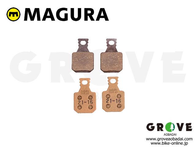 MAGURA マグラ [ DISC BRAKE PAD MT NEXT ] 4ピストン用 4枚セット ディスクブレーキパッド 【GROVE青葉台】