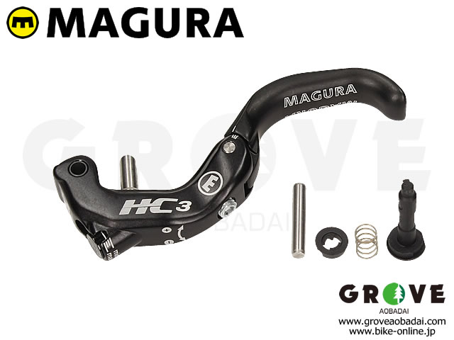 MAGURA マグラ [ HC3 1フィンガー・レバーブレード ] #2701251 【GROVE青葉台】 ※片側1セット分