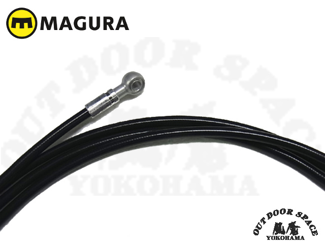 MAGURA マグラ [ オイルライン バンジョー・タイプ 2500mm ] MTNEXT 4/5/6/7/8/TRAIL 【風魔横浜】