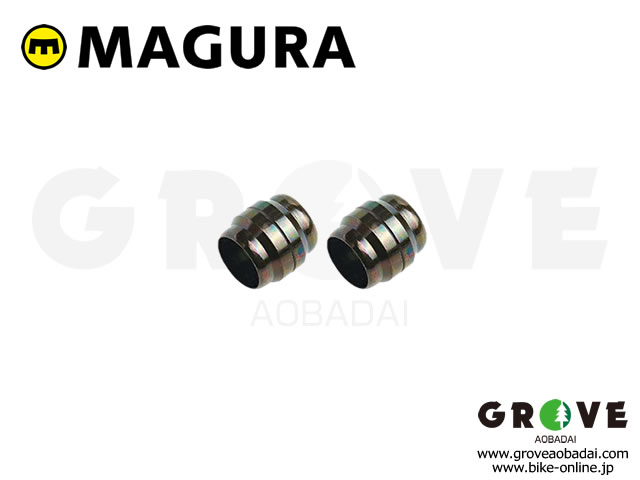 MAGURA マグラ [ Compression Ring (オリーブ) ] #720916 【GROVE青葉台】 ※2個セット