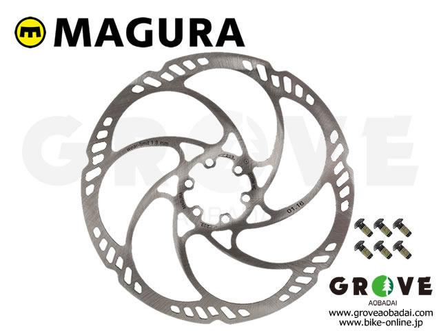 MAGURA マグラ [ Storm HC Rotor ] ディスク ローター 【GROVE青葉台】