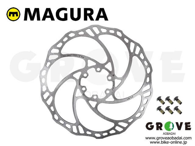 MAGURA マグラ [ Storm SL.2 Rotor ] ディスク ローター 【GROVE青葉台】