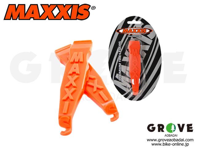 MAXXIS マキシス [ Tire Lever ] 2本セット タイヤレバー 【GROVE青葉台】