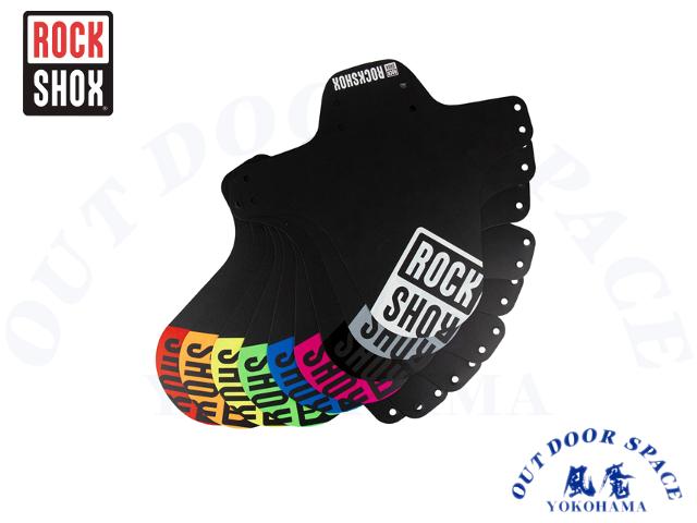 RockShox [ MTB Fender フェンダー ]  【風魔横浜】