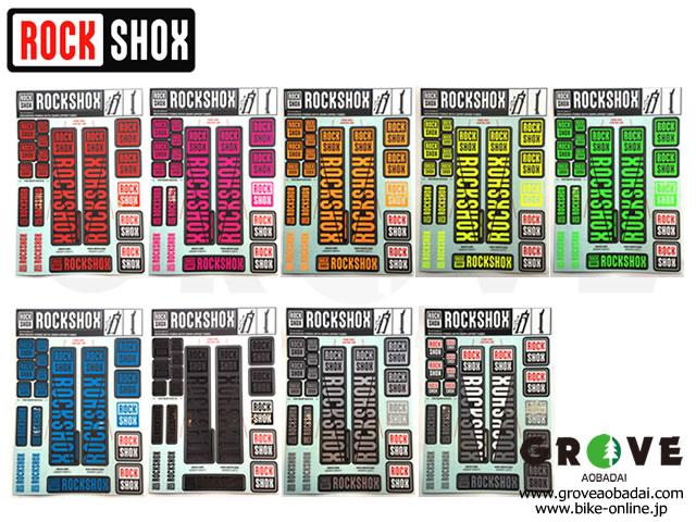 RockShox ロックショックス [ DECAL - FORKS & REAR SHOCK KIT ] 35mm UPPER TUBES 【GROVE青葉台】