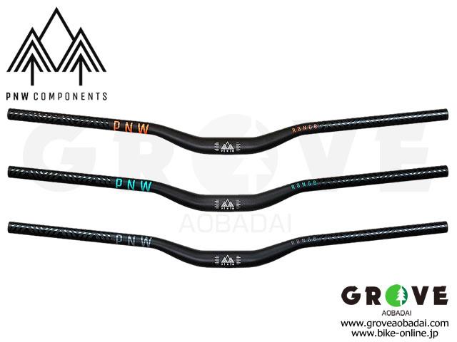 PNW Components [ RANGE Handle bar KW Edition ハンドルバー ] φ31.8mm 【GROVE青葉台】