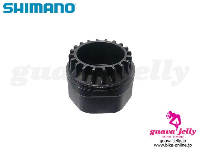 SHIMANO [ ボトムブラケット取り付け工具 ] TL-UN74-S 【GROVE青葉台】