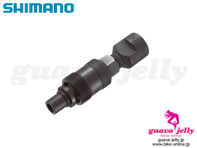 SHIMANO シマノ [ コッタレス クランク工具 ] TL-FC11 【GROVE青葉台】