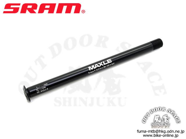 SRAM スラム [ Maxle マクスル Stealth ] Rear 142/148mm  【GROVE青葉台】