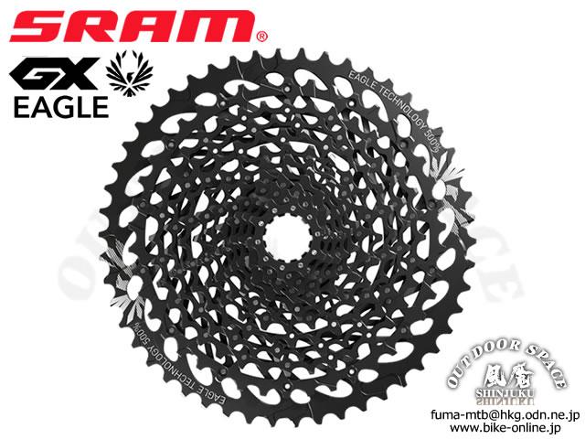 SRAM スラム [ XG-1275 Eagle イーグル Cassette ] Max 50T 【GROVE青葉台】