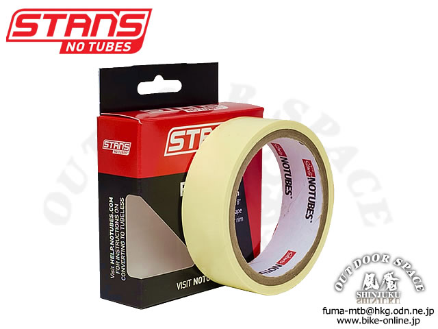 STAN'S スタンズ [ NOTUBES RIM TAPE リムテープ ] 27mm幅 【GROVE青葉台】
